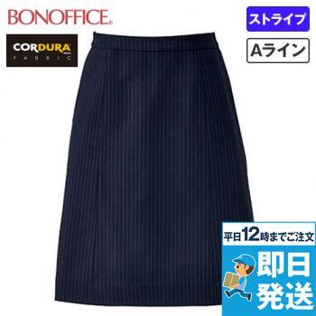 BONMA AS2300 [通年]コーデュラカラーST Aラインスカート 36-AS2300