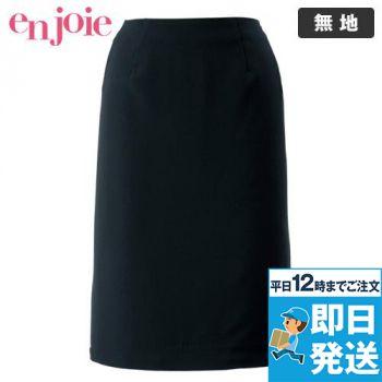 en joie(アンジョア) 56610 [春夏用] お腹周りを圧迫しないストレスフリーなスカート[ストレスフリーボトム] 93-56610