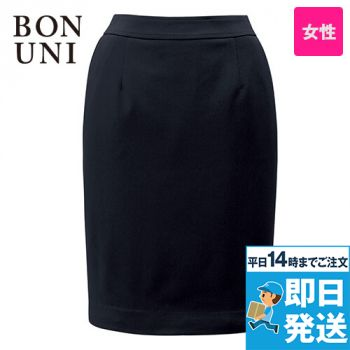 12218 BONUNI(ボストン商会) ニットスカート(女性用)