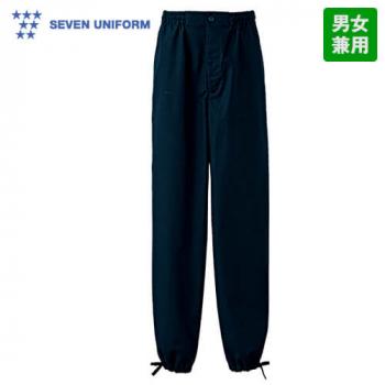 EL3378 セブンユニフォーム 作務衣パンツ(男女兼用)