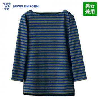 CU2598 セブンユニフォーム ボートネック七分袖Tシャツ(男女兼用) ボーダー