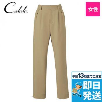 CL-0274 キャララ(Calala) パンツ(女性用)