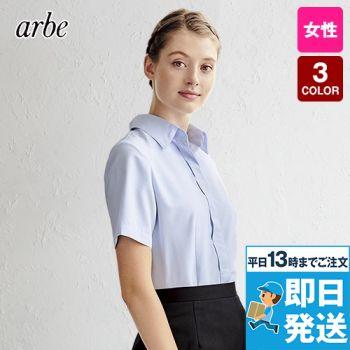 BL-8528 チトセ(アルベ) ブラウス/半袖(女性用)