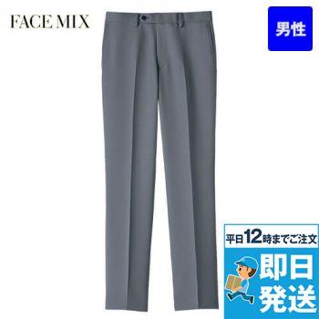 FP6031M FACEMIX ノータックパンツ(男性用)