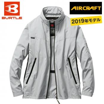 AC1111 バートル エアークラフト 長袖ジャケット(男女兼用) ポリ100%
