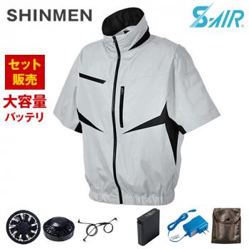 05901SET-K シンメン S-AIR EUROスタイルショートジャケット