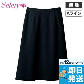 S-16940 16941 SELERY(セロリー) Aラインスカート 無地[ストレッチ] 99-S16940