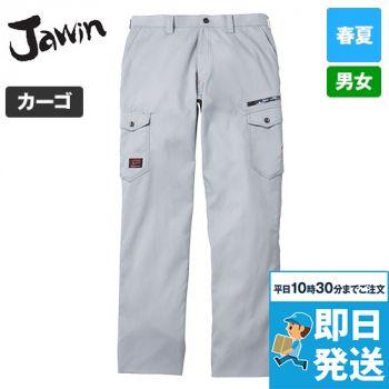 自重堂JAWIN 56802 [春夏用]ストレッチノータックカーゴパンツ