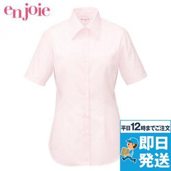 en joie(アンジョア) 06100 シャツメーカーとコラボ!着心地・機能美を満たす半袖シャツ 93-06100