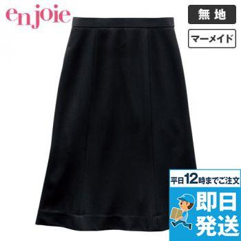 en joie(アンジョア) 51512 軽くてサラサラ快適なニット素材のマーメイドスカート 無地 93-51512