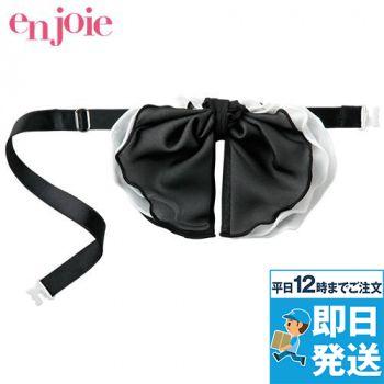 en joie(アンジョア) OP110 リボン 93-OP110