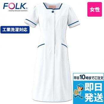 3016EW FOLK(フォーク) ナースワンピース(女性用)