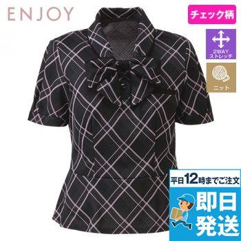 ESP451 enjoy 躍動感あふれる都会派エレガントなオフィスポロシャツ