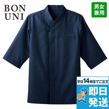 44306 BONUNI(ボストン商会) 七分袖/和風シャツ(男女兼用)