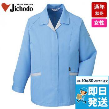 自重堂 80305 エコ低発塵製品制電スモック(JIS T8118適合)