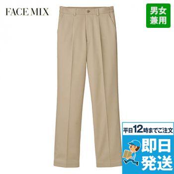 FP6704U FACEMIX 裾上げらくらくチノパンツ(男女兼用)
