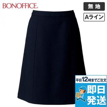 LS2195 BONMAX/カルム Aラインスカート 無地