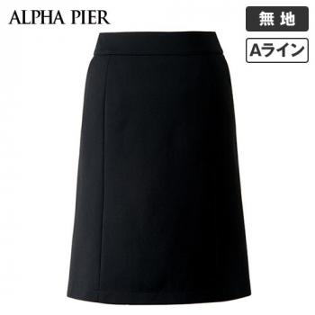AR3666 アルファピア Aラインスカート ドライ ジャージ 無地 40-AR3666