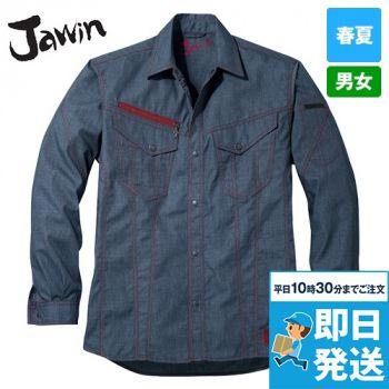 自重堂 56404 [春夏用]JAWIN
