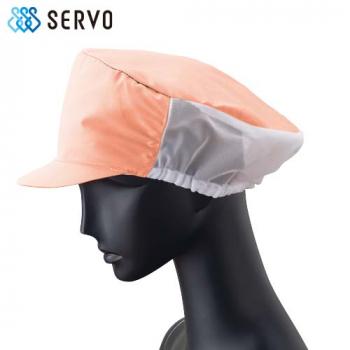 US-2659 2658 2657 SUNPEX(サンペックス) メッシュ帽子(男女兼用)
