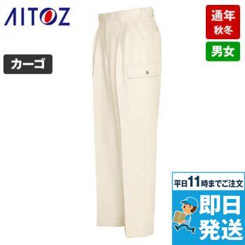 AZ6564 アイトス エコ裏綿A・B カーゴパンツB(2タック)