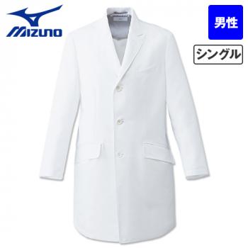 MZ-0133 ミズノ(mizuno) 高級感・清潔感のあるチェスターコート・シングル(男性用)