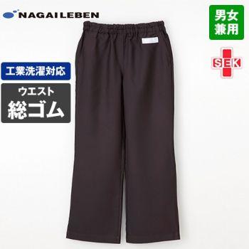 RT5033 ナガイレーベン(nagaileben) メディフォルテ パンツ(男女兼用)