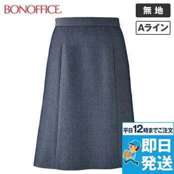 BONMAX AS2806 [春夏用]シャンブレー Aラインスカート 無地 36-AS2806