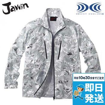 54050 自重堂JAWIN [春夏用]空調服 迷彩 長袖ブルゾン ポリ100%
