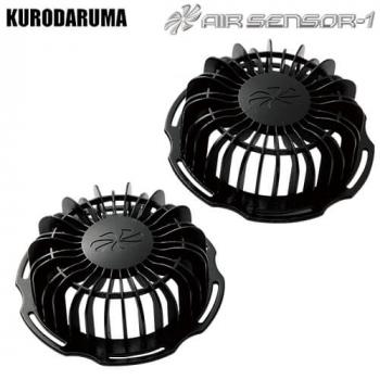 KS-21 クロダルマ エアーセンサー 合羽用ファンキャップ(コートタイプ専用)(2個入り)