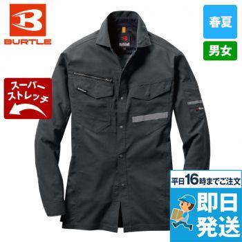 バートル 9095 [春夏用]ストレッチ長袖シャツ(男女兼用)
