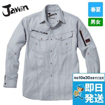 自重堂JAWIN 56804 [春夏用]ストレッチ長袖シャツ