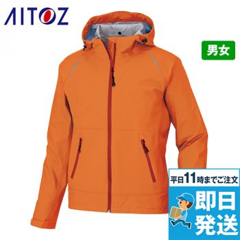 AZ-56317 アイトス レインジャケット(男女兼用)
