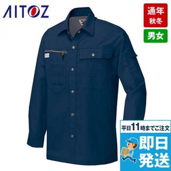 AZ5405 アイトス ネクスティ 長袖シャツ