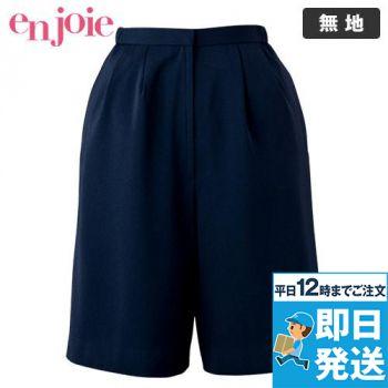 en joie(アンジョア) 71076 エコ素材でプチプラの脇ゴムキュロットスカート 無地(50cm丈) 93-71076