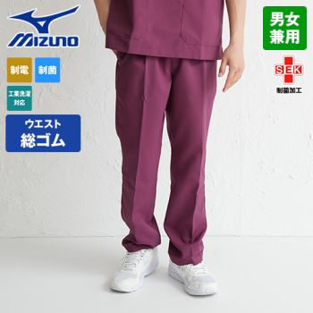MZ-0022 ミズノ(mizuno)