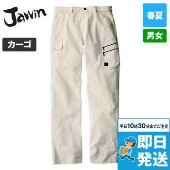55402 自重堂JAWIN [春夏用]ノータックカーゴパンツ(迷彩柄)
