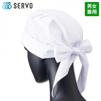 67 SUNPEX(サンペックス) 三角巾帽子