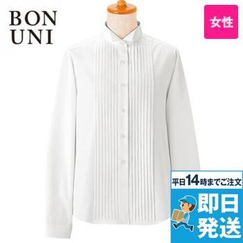 14210 BONUNI(ボストン商会) 長袖ピンタックシャツ(女性用)(ループ付)