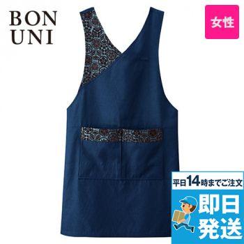 47201 BONUNI(ボストン商会) 家紋柄和風胸当てエプロン(女性用)