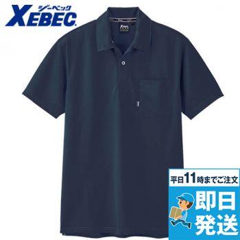 ジーベック 6140 スムースジャガード半袖ポロシャツ(胸ポケット有り)(男女兼用)