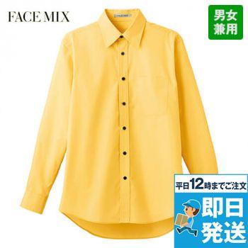 FB4526U FACEMIX 長袖/ブ