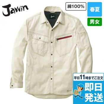 55904 自重堂JAWIN [春夏用]長袖シャツ(新庄モデル)