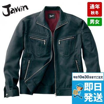 自重堂JAWIN 51800 長袖ジャンパー(新庄モデル)