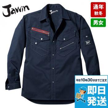52104 自重堂JAWIN 長袖シャツ