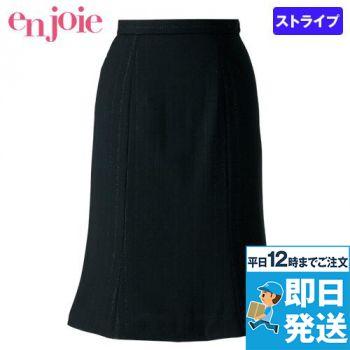 en joie(アンジョア) 51702 上質な素材感でシルバーラメストライプのマーメイドスカート