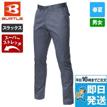 バートル 7043 [春夏用]ストレッチドビーユニセックスパンツ(男女兼用)