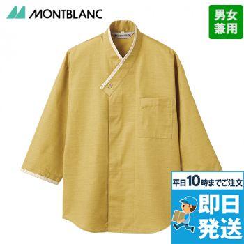 MC6977 6979 MONTBLANC 和風七分袖シャツ(男女兼用)