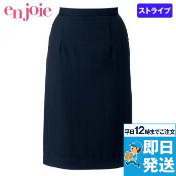 en joie(アンジョア) 51760 繊細なストライプで美人度アップのスカート(53cm丈)