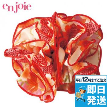 en joie(アンジョア) OP143 コサージュ 和柄